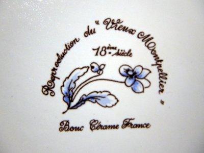 Ceramic vasе Vieux Moontpellier