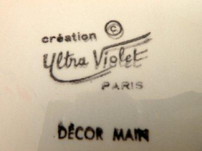 UltraViolet винтаж Фарфоровый лоток для бижутерии Пьеро