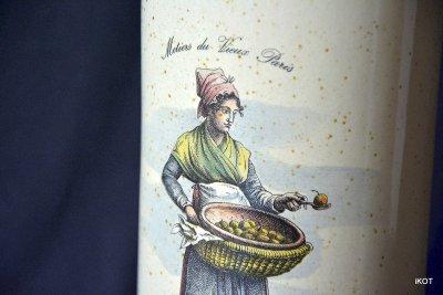 старинная Бутылка для вина Грушевая настойка