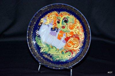 Rosenthal Декоративные тарелки Волшебная лампа Аладдина
