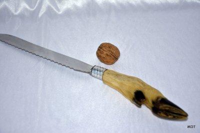 """Нож для разделки мяса """"Норд"""""""